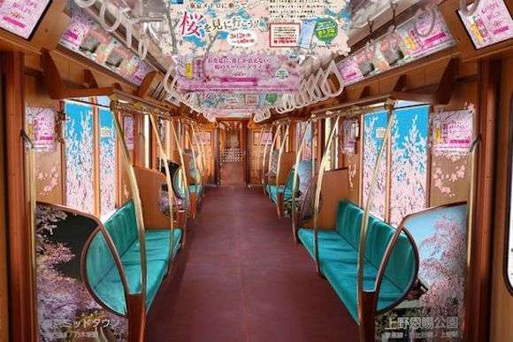Kereta Bertema Bunga Sakura