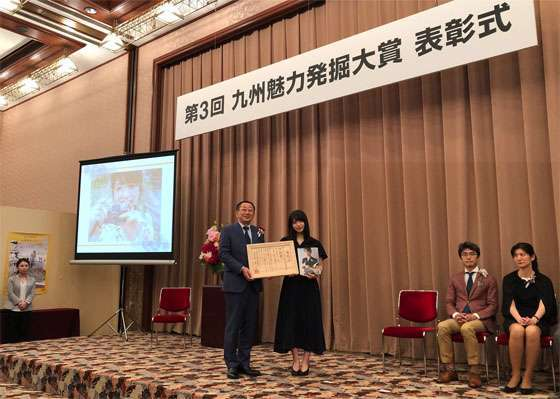 Penghargaan Dari JR Kyushu