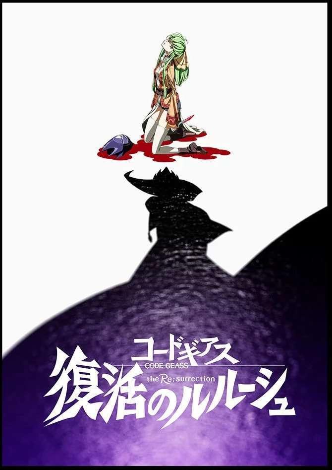 Anime 'Code Geass: Fukkatsu no Lelouch' Ungkap Tanggal Tayang