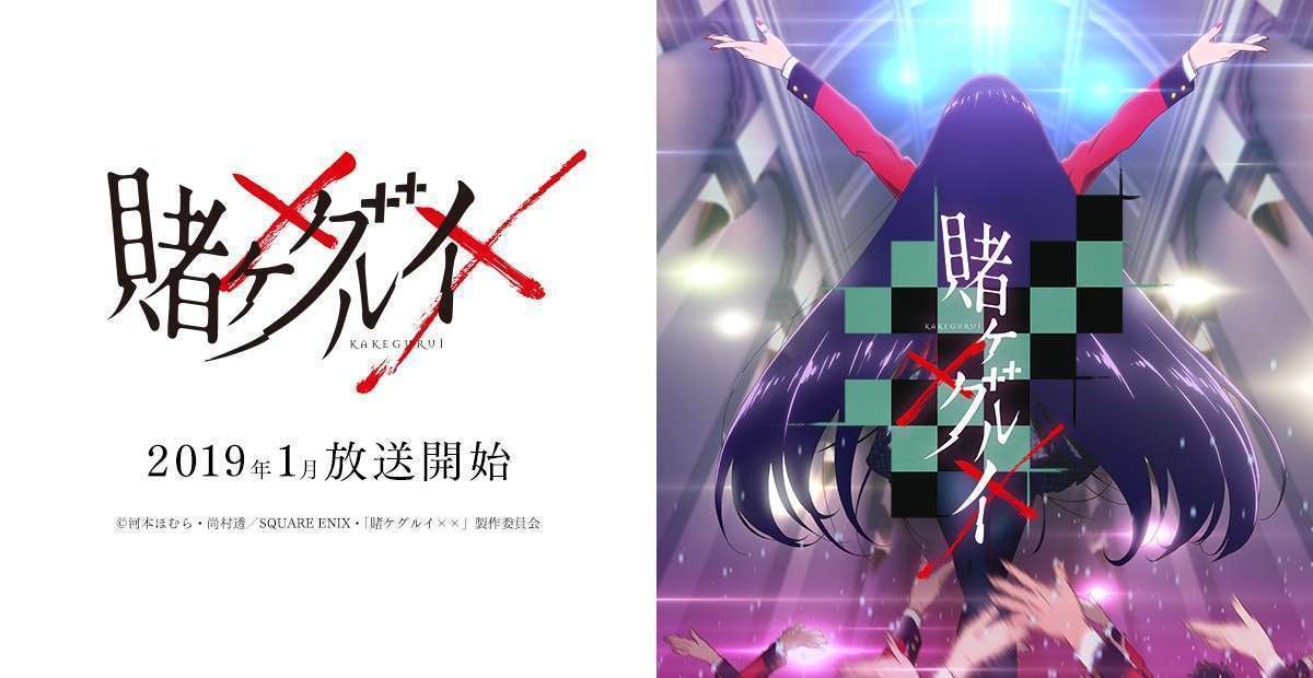 Nantikan Musim Kedua Anime Kakegurui Di Bulan Januari 2019 Kaori