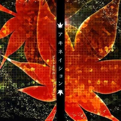 KONAMI Tournament - Championship - Genesis Cup: Road to Infinity X Bemani Indonesia : アキネイション EXH Level 17