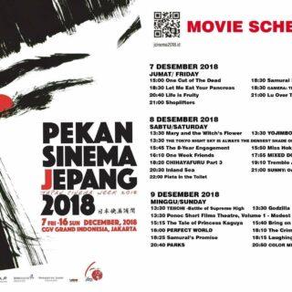 Jadwal Pekan Sinema Jepang 2018