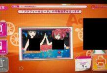 Love Live School Idol Festival Arcade~after school Activity~ Next Stage