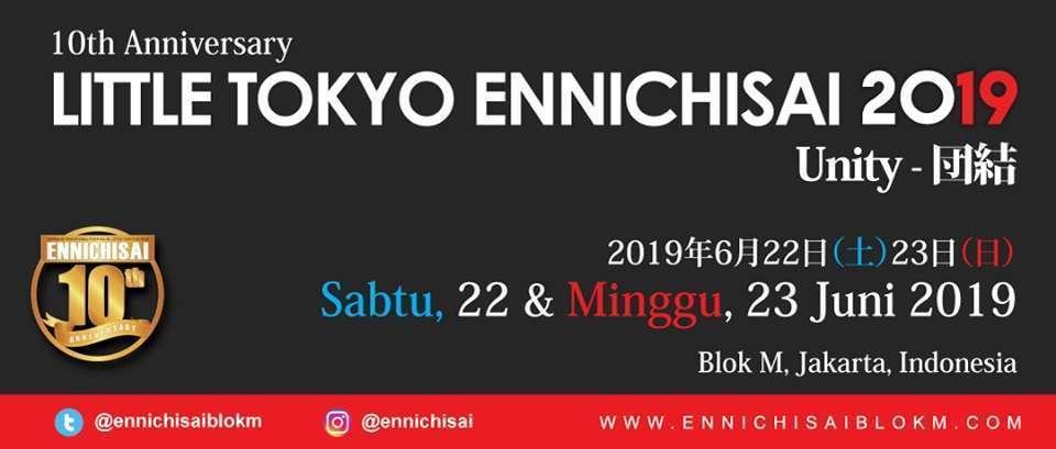 ennichisai 2019