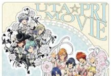 utapri the movie