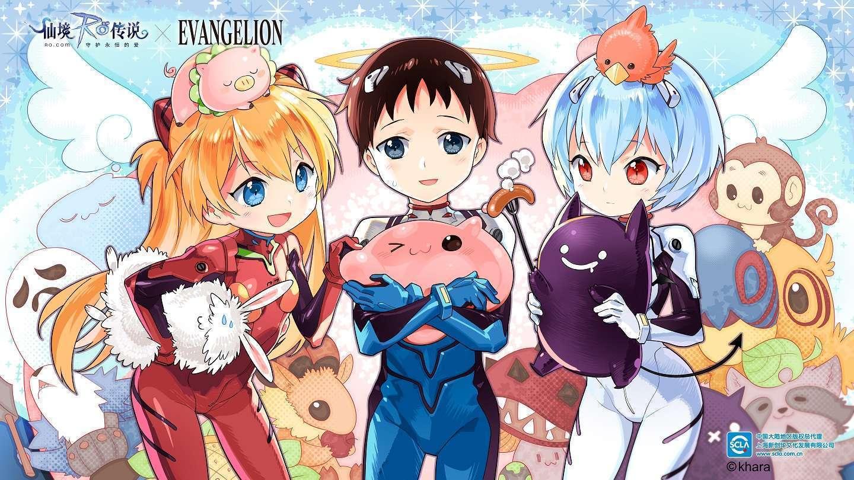 Ragnarok M: Eternal Love - Evangelion