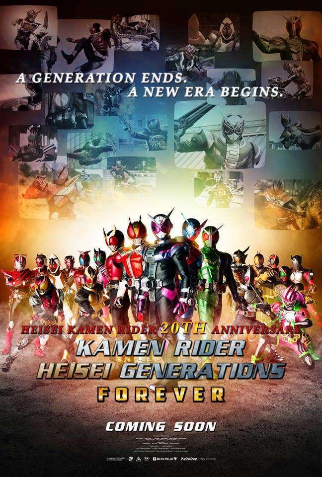 Film Kamen Rider Heisei Generations FOREVER