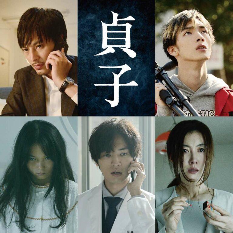 Film Sadako - Mei 2019