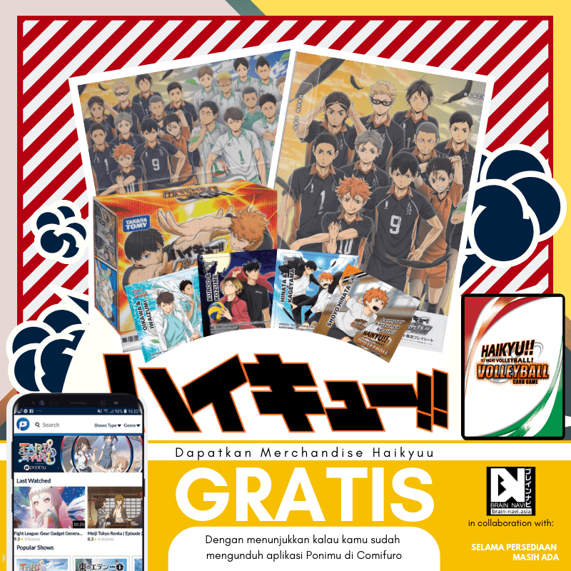 Haikyu!! Volleyball Card Game