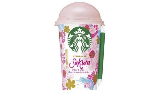 Starbucks - Bunga Sakura