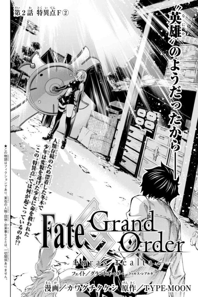 Komik Fate/Grand Order -turas realta-