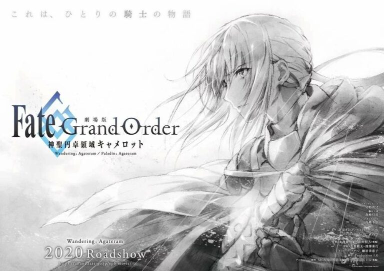 Film anime Fate/Grand Order: Shinsei Entaku Ryouiki Camelot
