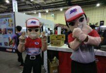 jakarta comic and toys fair 2019