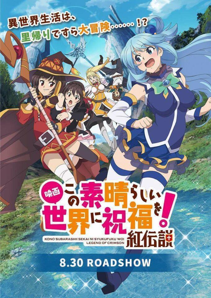 film anime konosuba Kurenai Densetsu konosuba legend of crimson