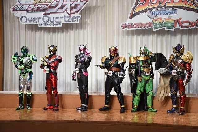 Diputar Juni 2019, Nantikan Film Kamen Rider Zi-O: Over Quartzer