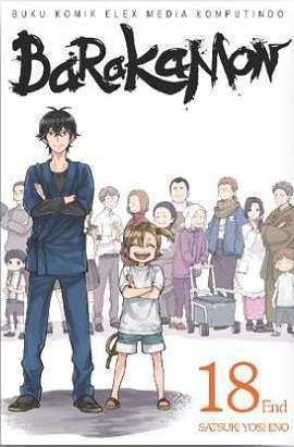 komik barakamon vol 18 elex media
