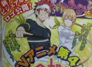 Anime Shokugeki no Soma Season 4