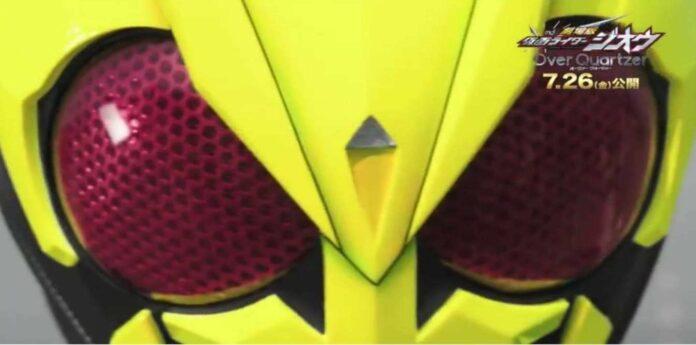 Kamen Rider Zi-O: Over Quartzer