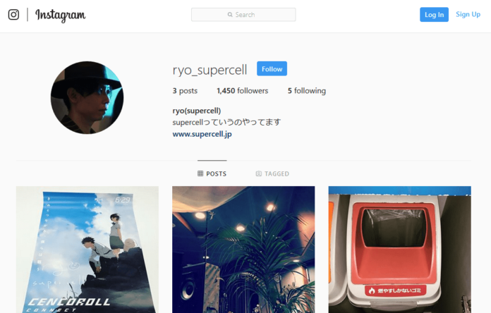 ryo supercell munculkan wajah