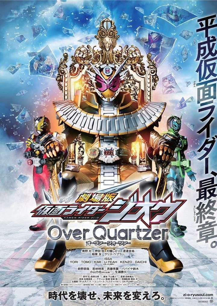 Oktober 2019: Resmi Sambut Film Kamen Rider Zi-O: Over