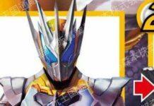 Kamen Rider Baru Zero-One