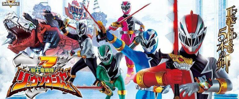 Kishiryu Sentai Ryusoulger Power Rangers
