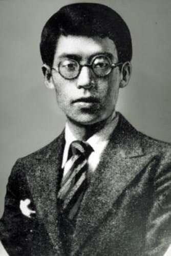 Bungo Stray Digs Atsushi Nakajima Ryuunosuke Akutagawa