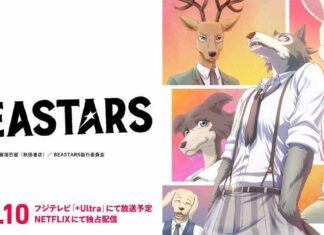 anime beastars