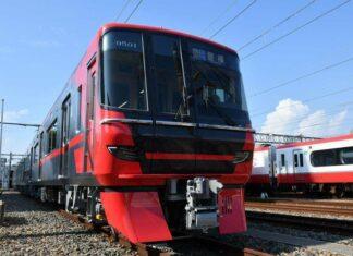 KRL seri 9500
