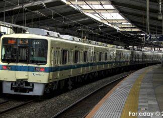 Odakyu Railway, salah satu operator KA yang rencananya juga akan menghentikan layanan KA-nya sementara waktu (KAORI Nusantara/Farouq Adhari)