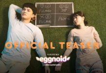 film eggnoid