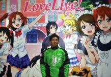 cool japan fund