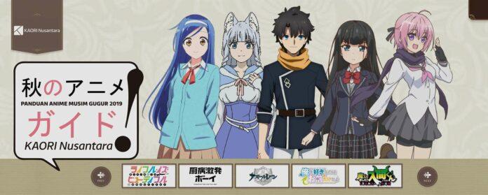 Panduan Anime Musim Gugur Fall 2019 KAORI Nusantara