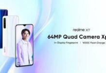 64MP Quad Camera Xpert - realmeXT