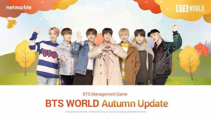 bts world autumn update
