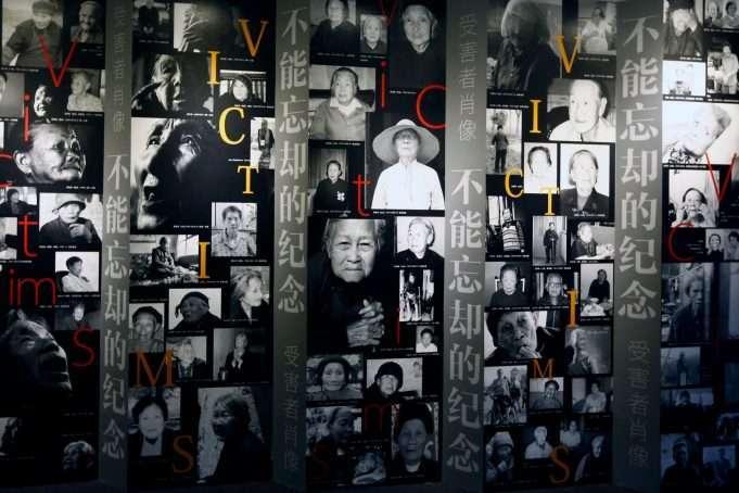 comfort women
