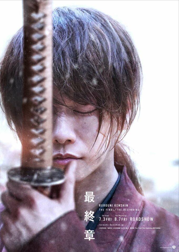 live action rurouni kenshin samurai x