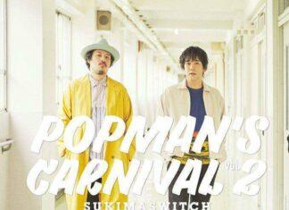 POPMAN'S CARNIVAL