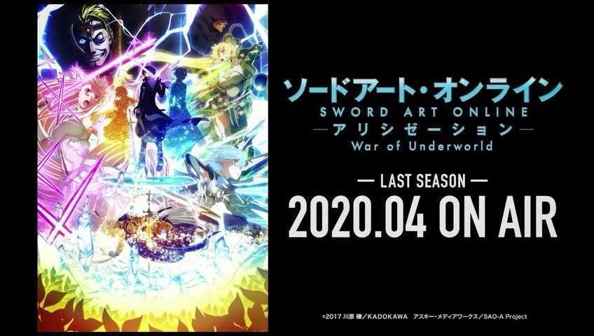 anime sword art online war of underworld