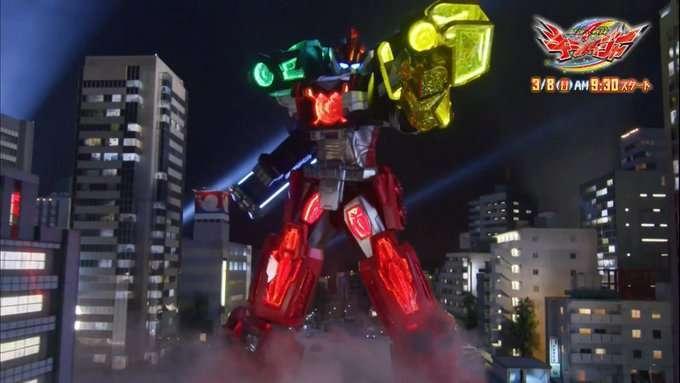 Mashin Sentai Kirameiger