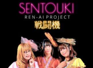 sentouki