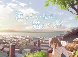 film anime nakineko Nakitai Watashi wa Neko o Kaburu