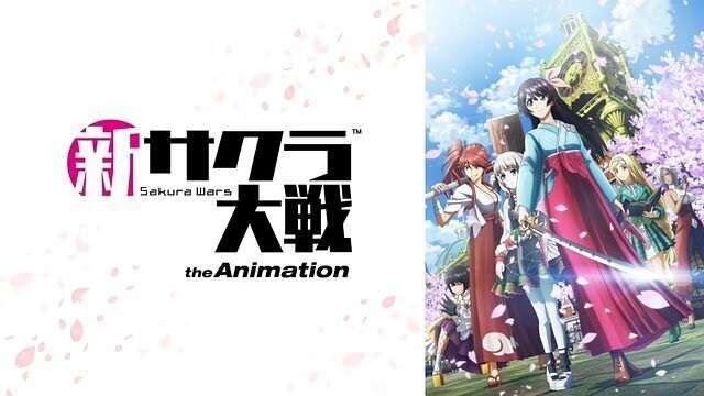 anime new sakura wars - shin sakura taisen
