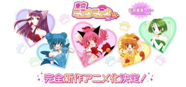 anime tokyo mew mew