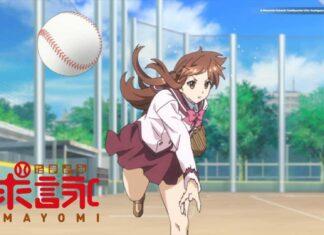 anime tamayomi