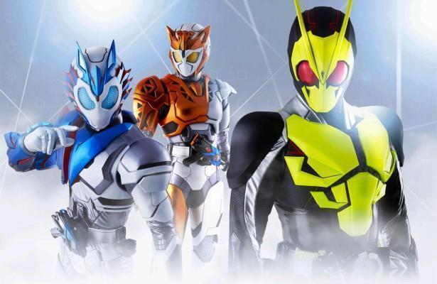 Kamen Rider Reiwa