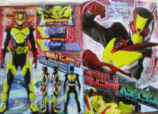 Kamen Rider Zero-Two