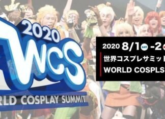 world cosplay summit