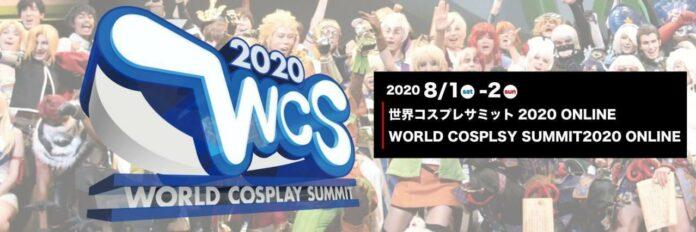 world cosplay summit