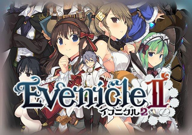 Evenicle 2 alice soft